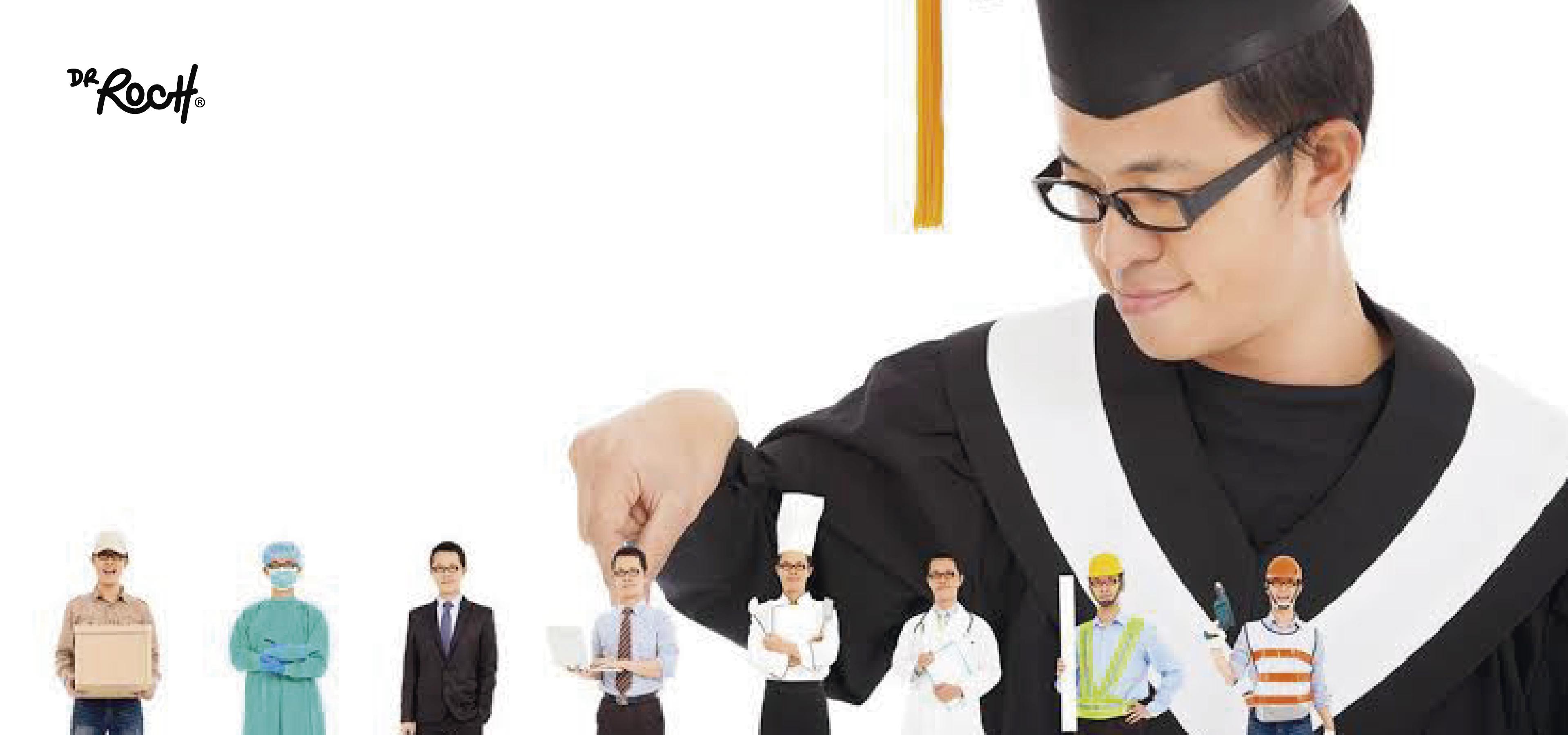 ¿Educación o Vocación empresarial?